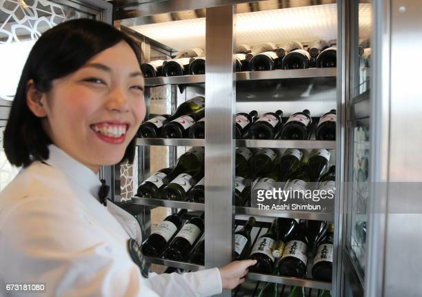The wine cellar at the Dining of the JR East's 'Train Suite ShikiShima' is seen during the press preview on April 26 2017 in Tokyo Japan The luxury...