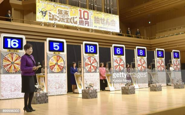The winning numbers for the yearend 'jumbo' lottery with a top prize of 700 million yen are announced in the presence of Tokyo Gov Yuriko Koike in...