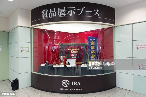 The winning souvenir of Takarazuka Kinen displayed at Hanshin Racecourse on June 24 2018 in Takarazuka Japan