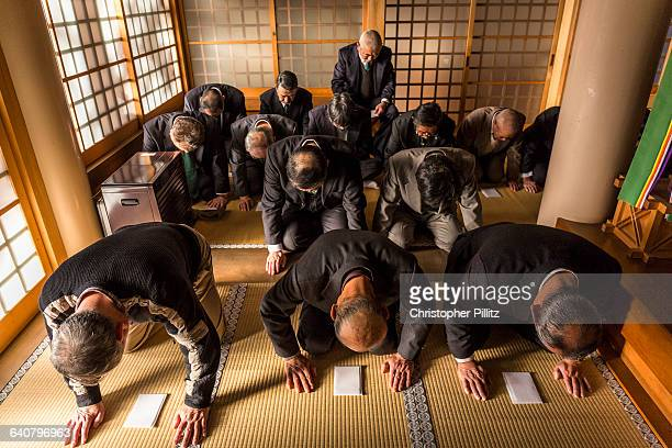 The Winter Grand Purification Shinto ceremony