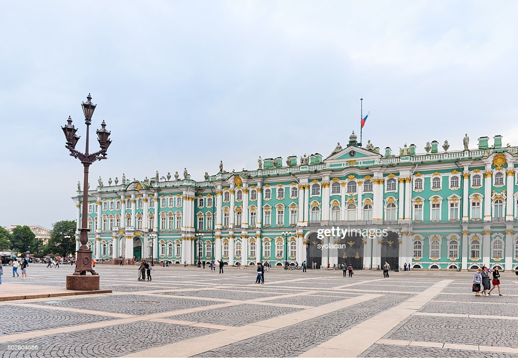 The Winter Palace from Palace Square, Saint Petersburg, Russia : Stock Photo