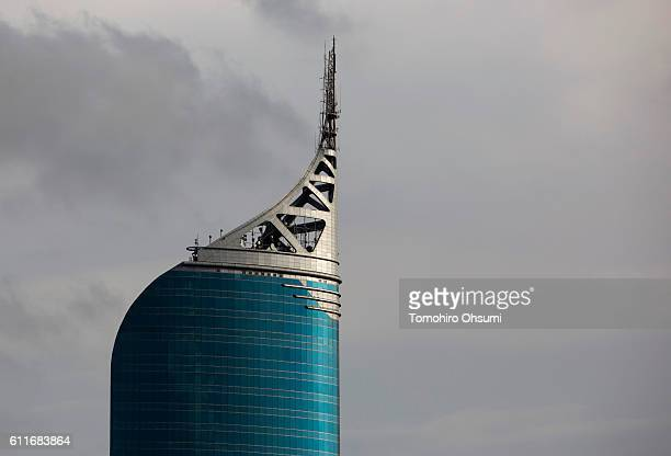 The Wisma 46 building stands on September 29 2016 in Jakarta Indonesia The world's fourth most populous nation and the largest economy in Southeast...
