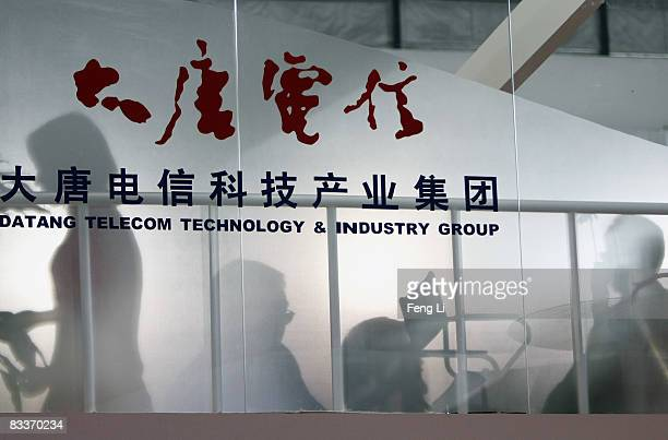 datang telecom technology industry group ストックフォトと画像