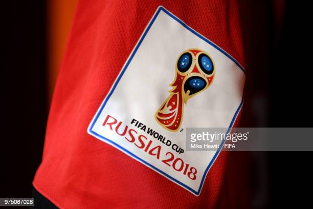 The World Cup logo is seen in the Egypt dressing room the prior to the 2018 FIFA World Cup Russia group A match between Egypt and Uruguay at...