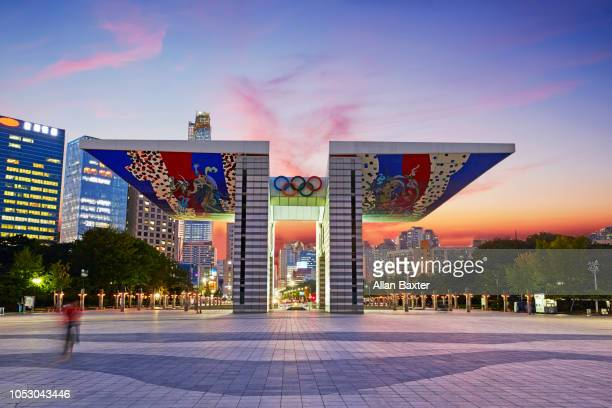 The World Peace Gate in Seoul's Olympic park at twilight