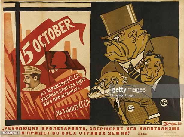 The World revolution 1932 Private Collection Artist Deni Viktor Nikolaevich