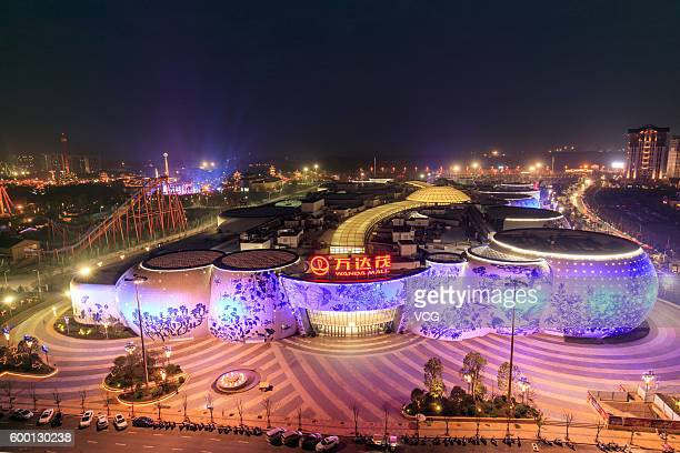 The world\'s first Wanda Mall and theme park demonstration zone made by Wanda Group is illuminated on September 3, 2016 in Nanchang, Jiangxi Province...
