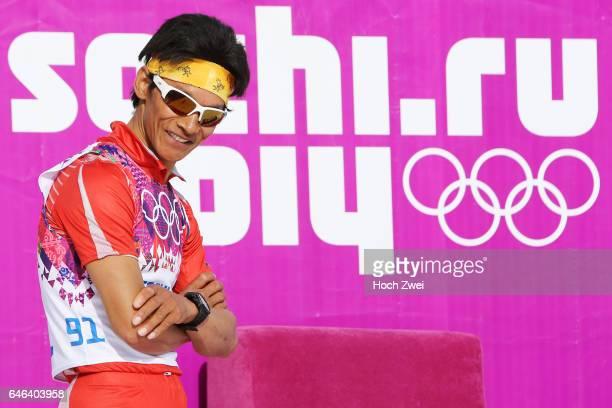 The XXII Winter Olympic Games 2014 in Sotchi Olympics Olympische Winterspiele Sotschi 2014 Mens 4x10km Relay CrossCountry Dachhiri Sherpa / NEP