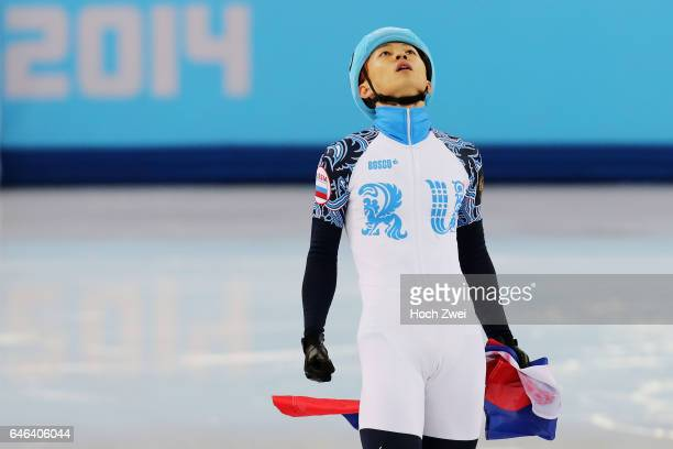 The XXII Winter Olympic Games 2014 in Sotchi Olympics Olympische Winterspiele Sotschi 2014 Men's 500m Short Track Finals Victor An / RUS Russia...