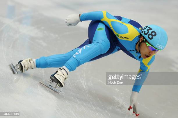 The XXII Winter Olympic Games 2014 in Sotchi Olympics Olympische Winterspiele Sotschi 2014 Men's 5000m Relay Short Track Final Nurberger Zhumagaziyev...