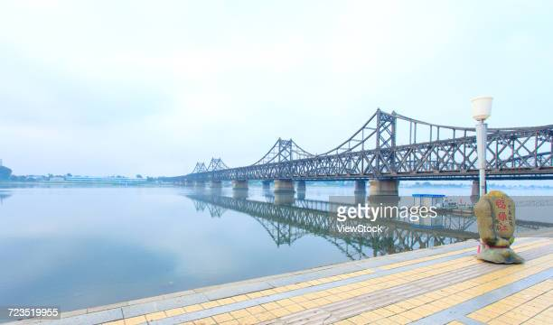 the yalu river of dandong,liaoning province,china - dandong stock pictures, royalty-free photos & images