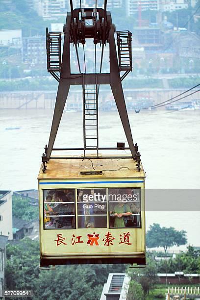 The Yangtze River cableway in ChongQing China