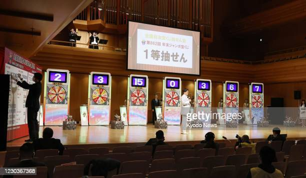 The year-end Jumbo lottery draw is held in Tokyo on Dec. 31 with up to 1 billion yen in prize money for winners.