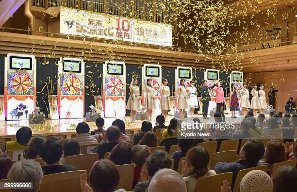 The yearend 'jumbo' lottery with a top prize of 700 million yen is drawn in Tokyo on Dec 31 2017 ==Kyodo