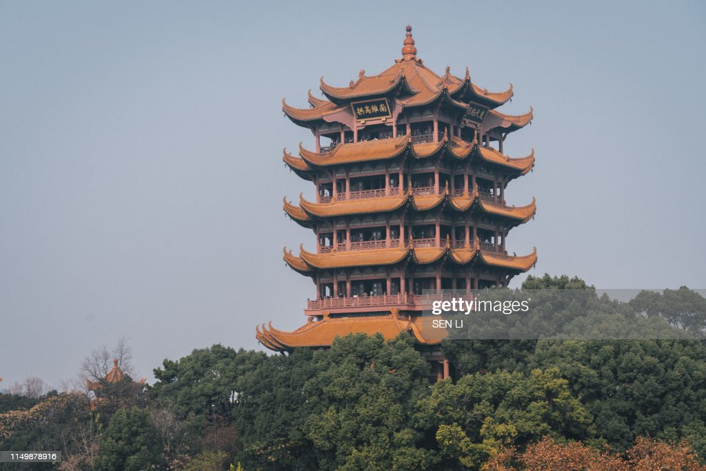 The Yellow Crane Tower in Wuhan, China : Stock Photo