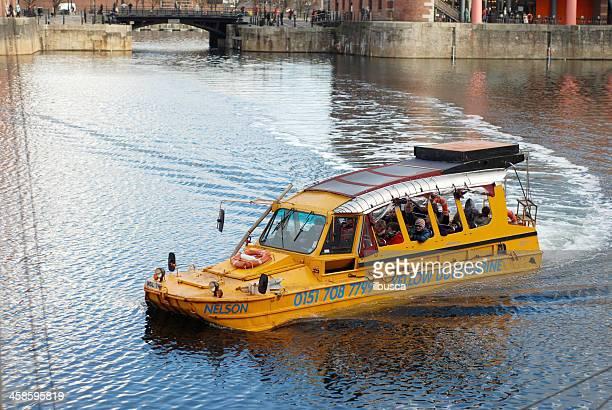 The Yellow Duckmarine inside Albert Dock