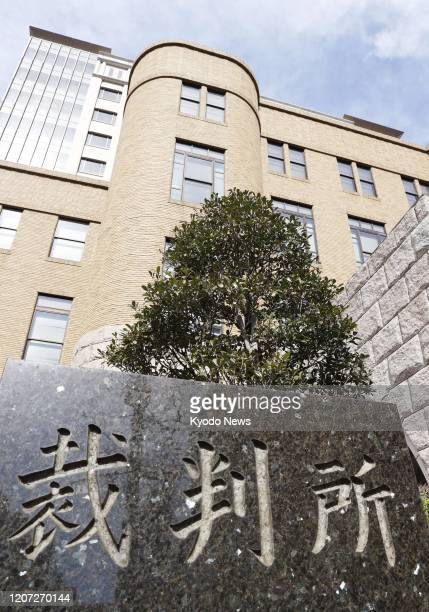 The Yokohama District Court hands down the death sentence to Satoshi Uematsu a 30yearold former employee of a care home near Tokyo for people with...