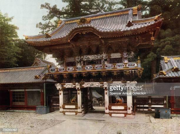 The Yomeimon gate to the 17th Century Toshogu shrine in Nikko Japan circa 1920s
