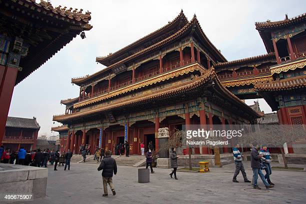 """The Yonghe Temple, also known as the """"Yonghe Lamasery"""", or -popularly- the """"Lama Temple"""", is a temple and monastery of the Geluk School of Tibetan..."""
