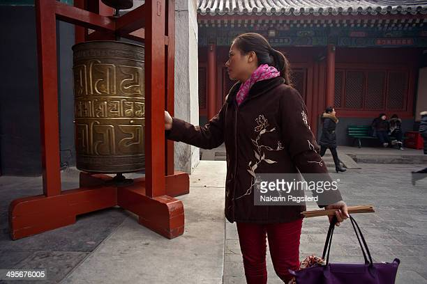 CONTENT] The Yonghe Temple also known as the Yonghe Lamasery or popularly the Lama Temple is a temple and monastery of the Geluk School of Tibetan...