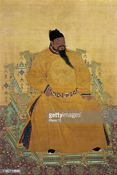 The Yongle Emperor , formerly Romanised as the Yung-lo or Yonglo Emperor, was the third emperor of the Ming Dynasty in China, reigning from 1402 to...
