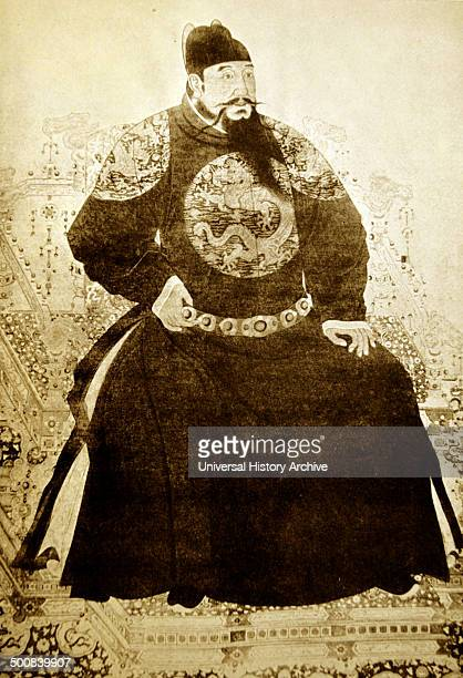 The Yongle Emperor formerly Romanised as the Yunglo or Yonglo Emperor was the third emperor of the Ming Dynasty in China reigning from 1402 to 1424