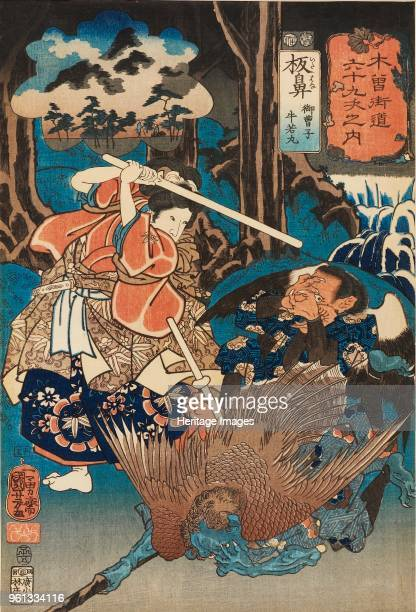 The young nobleman Ushiwakamaru at Itahana Station published 1852 Dimensions height x width mount 555 x 404 cmheight x width print 362 x 247 cmArtist...