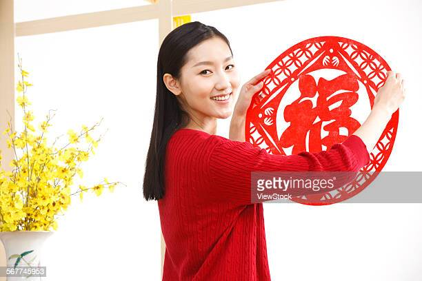 The young woman in the spring festival couplet