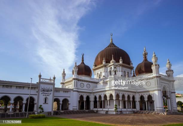 the zahir mosque is a mosque in alor setar, malaysia. - shaifulzamri stock-fotos und bilder
