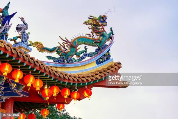 thean hou temple during sunset - pagode stock-fotos und bilder