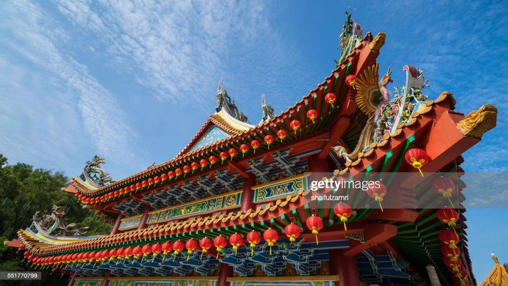 Thean Hou Temple in Kuala Lumpur, Malaysia : Stock Photo