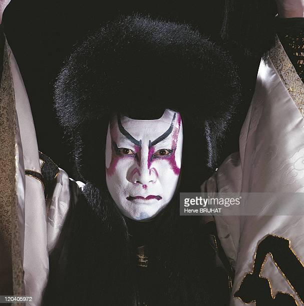 Theater Kabuki Ichikawa Danjuro Xii in Tokyo Japan in 1997 Ichikawa Danjuro XII plays the samurai Kagekiyo in the piece of Kabuki Dannoura Kabuto...