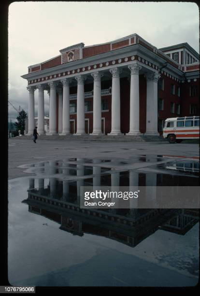 Theater With Reflection in Puddle Mongolia