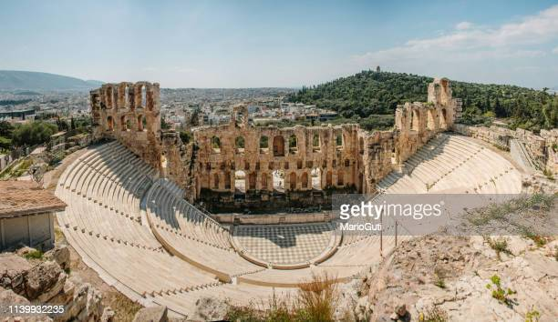 theatre of herod atticus. athens, greece - greece stock pictures, royalty-free photos & images