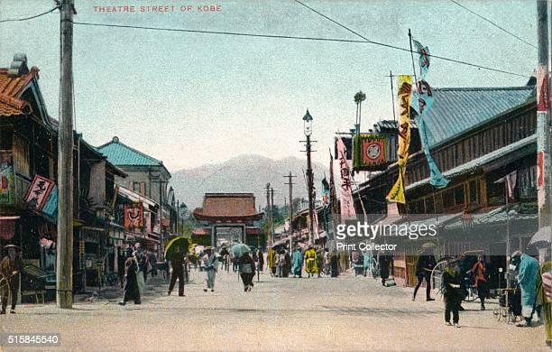 Theatre Street of Kobe' circa 1900 Theatre Street Kobe the capital city of Hyogo Prefecture Japan [Theodor Eismann Leipzig circa 1900] Artist Unknown