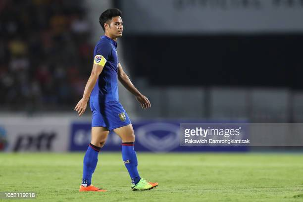 Theerathon Bunmathan of Thailand in action during the international friendly match between Thailand and Trinidad and Tobago at Suphanburi Stadium on...