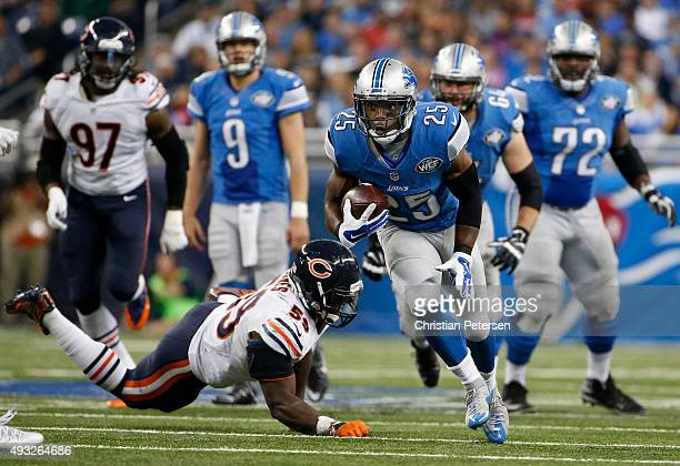 Theo Riddick of the Detroit Lions runs for yards in the first half while playing the Chicago Bears at Ford Field on October 18 2015 in Detroit...