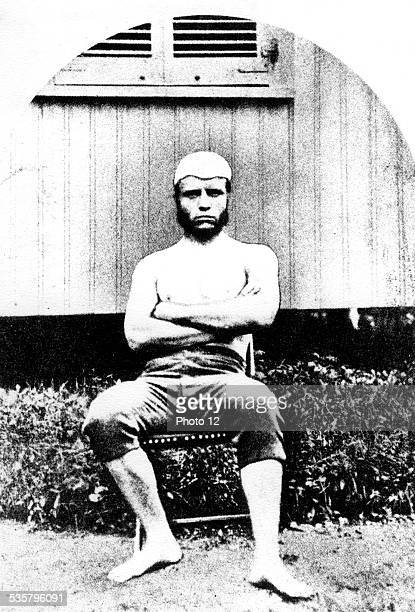 Theodore Roosevelt in sportswear at the University of Harvard 19th United States New York Public Library
