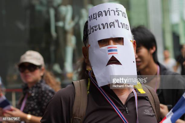 These days in Thailand, it is difficult to say anything at all about politics, without statements being twisted by one side or the other. There seems...