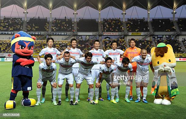 Thespa Kusatsu Gunma players line up for the team photos prior to the JLeague second division match between JEF United Chiba and Thespa Kusatsu Gunma...