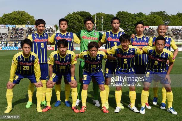 Thespa Kusatsu Gunma players line up for the team photos prior to the JLeague J2 match between Thespa Kusatsu Gunma and FC Gifu at Shoda Shoyu...