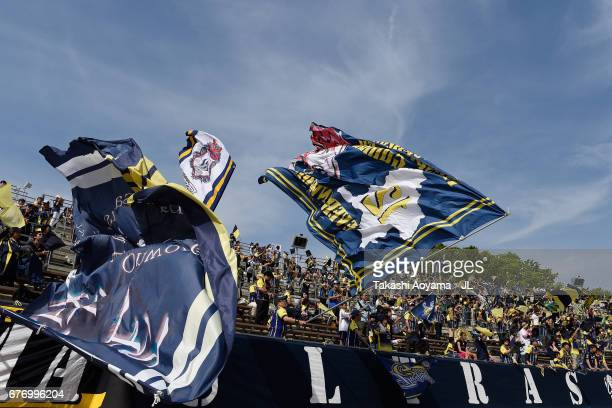 Thespa Kusatsu Gunma supporters cheer prior to the JLeague J2 match between Thespa Kusatsu Gunma and FC Gifu at Shoda Shoyu Stadium on May 3 2017 in...