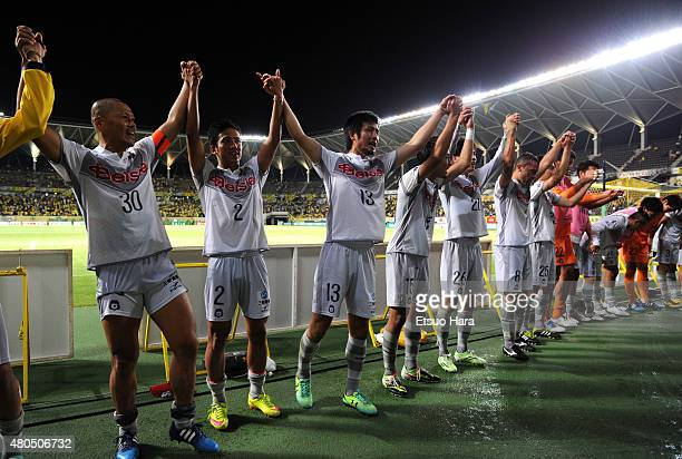 Thespa Kusatsu players celebrate his team's 21 win in the JLeague second division match between JEF United Chiba and Thespa Kusatsu Gunma at Fukuda...