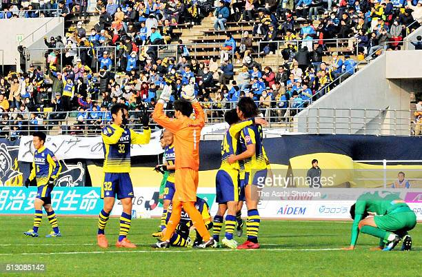 Thespa Kusatsu players celebrate their team's 40 win in the JLeague second division match between Thespa Kusatsu Gunma and FC Gifu at the Shoda Shoyu...
