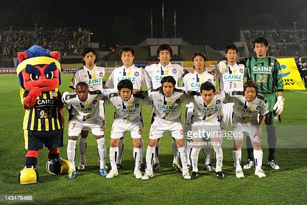 Thespa Kusatsu players pose for photograph prior to the JLeague Second Division match between Thespa Kusatsu and Giravanz Kitakyushu at Shoda Shoyu...