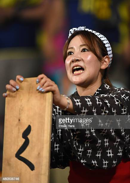 Thespa Kusatsu supporter holding the 'YumomiIta' cheer during the JLeague second division match between JEF United Chiba and Thespa Kusatsu Gunma at...