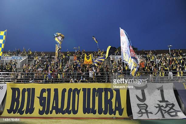 Thespa Kusatsu supporters cheer prior to the JLeague Second Division match between Thespa Kusatsu and Giravanz Kitakyushu at Shoda Shoyu Stadium...