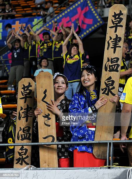 Thespa Kusatsu supporters holding the 'YumomiIta' cheer during the JLeague second division match between JEF United Chiba and Thespa Kusatsu Gunma at...