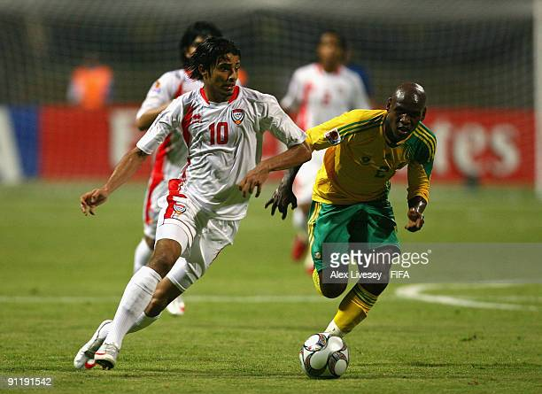 Theyab Awana of United Arab Emirates beats Sibusiso Khumalo of South Africa during the FIFA U20 World Cup Group F match between United Arab Emirates...