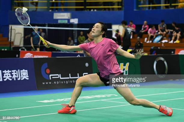 Thi Trang Vu of Vietnam competes against Soniia Cheah of Malaysia during the EPlus Badminton Asia Team Championships 2018 at Sultan Abdul Halim...
